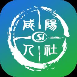 咸�人社app