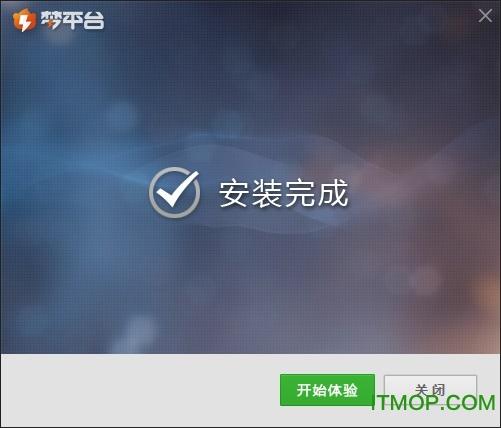 梦平台官网版