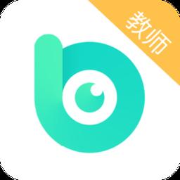 outbook老师版app