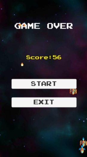 星际冒险 v1.0 安卓版 3