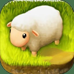 小绵羊虚拟宠物tengbo9885