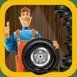 轮胎修补店