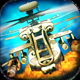 混沌战斗直升机