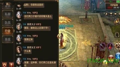 王者法神手游 v1.1.0.1 安卓版 3