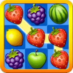 疯狂消水果游戏