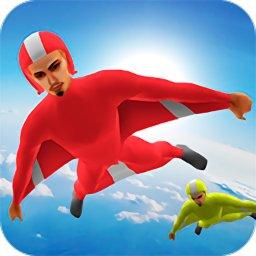 滑翔飞行游戏