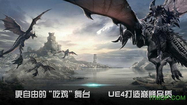 悠米互娱救赎之地 v1.0.0.22499 安卓最新版 0