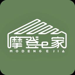 摩登e家v1.1 安卓版