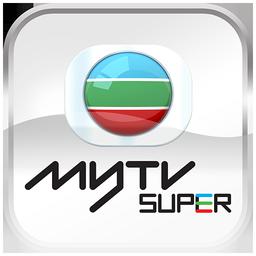 mytv super手机版(高清翡翠台直播)