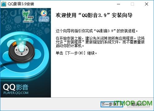 腾讯QQ影音播放器电脑版 v4.0.0.420 官方正式版 0