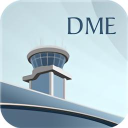 多莫杰多沃机场(DME Live)