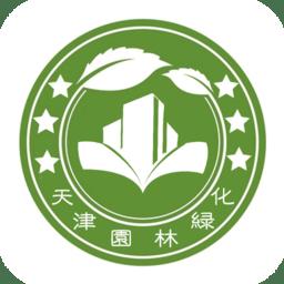 天津园林绿化平台