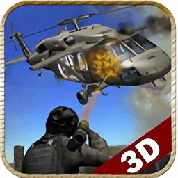 反击战直升机