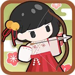 弓巫女传中文版
