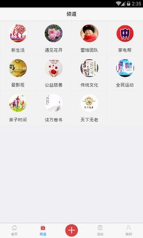 新生活app