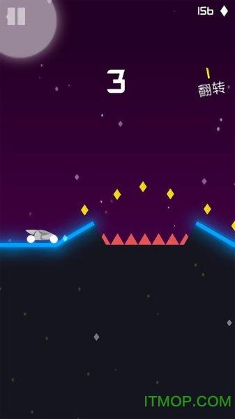 魅影�手�o限金�虐� v1.3.0 安卓版 1
