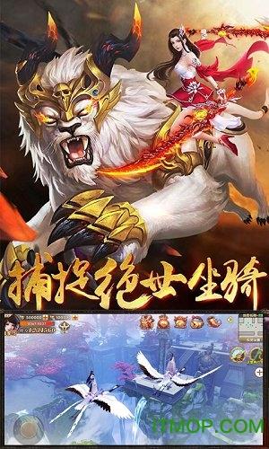 流星鸳鸯剑手机游戏 v1.0 安卓版 2
