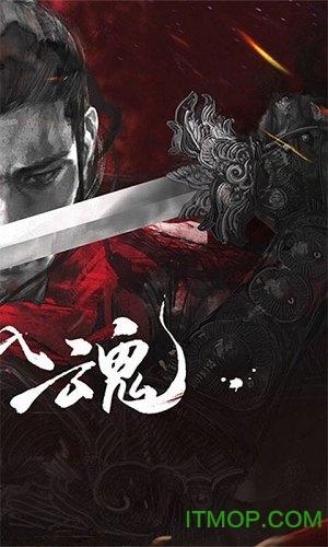 流星鸳鸯剑手机游戏 v1.0 安卓版 0