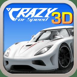 3D飞车漂移无限金币v1.3.32 安卓最新版