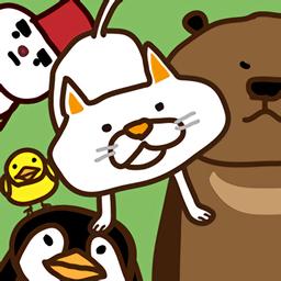 三消动物园手游中文版