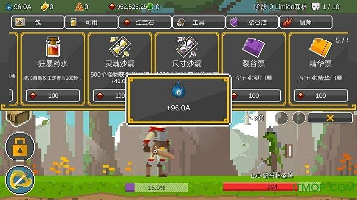 自我剑内购破解版(Ego Sword) v1.03 安卓版 2