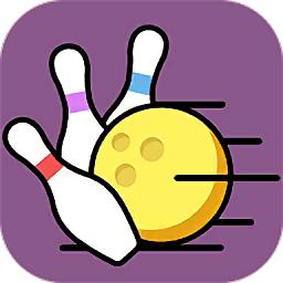 保龄球冲刺(Bowling Clash)