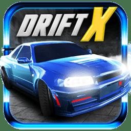 漂移x(Drift X)