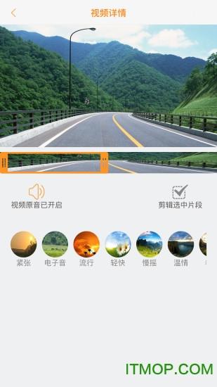 roadcam行车记录仪 v2.2.3 安卓版 1