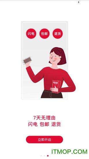 可乐优品二手商城 v2.0.2 安卓版3