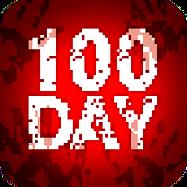 噩梦100天