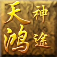 天鸿神途龙8国际娱乐long8.cc