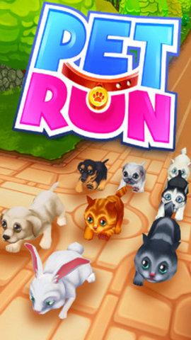 狗狗巡逻队跑酷游戏