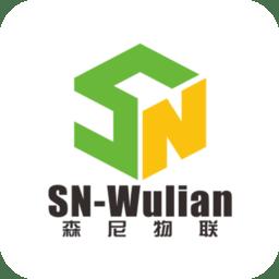 SNwulian手机版