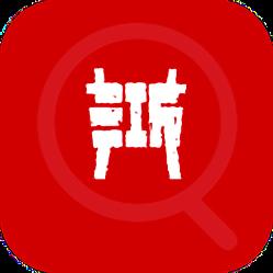 浙江平安检查系统v1.0.5 安卓版