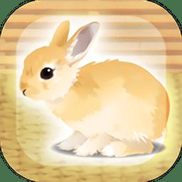 治愈兔兔养成中文版