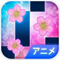 樱花钢琴游戏
