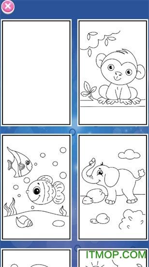 魔法宝宝画画世界软件 v1.0 安卓版2