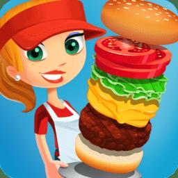 摩天汉堡Sky Burger