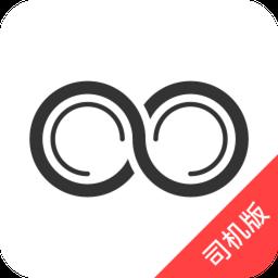 全能车主app