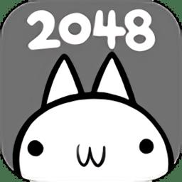 变态猫2048