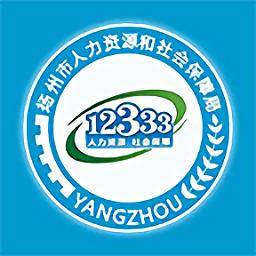 扬州人社app