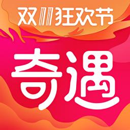 奇遇微店v1.5.2 安卓版
