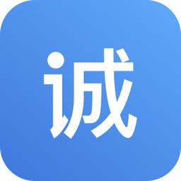 诚泰通app