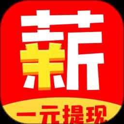薪头条app