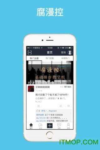 腐漫控 v1.0.24 安卓版 3