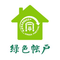 上海绿色账户