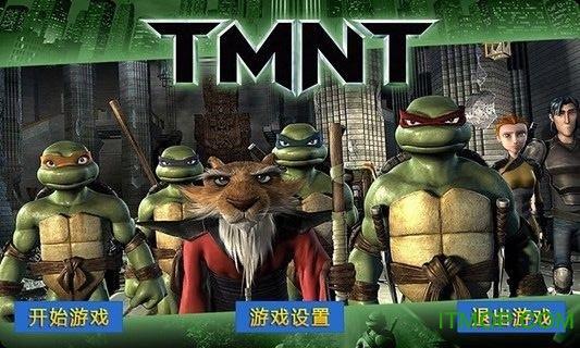 街机忍者神龟2破解版 v3.3.0 安卓经典版 0