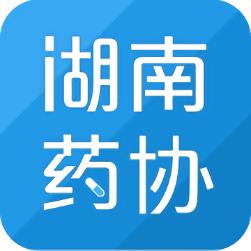 湖南药师协会官网appv1.0.0 安卓版