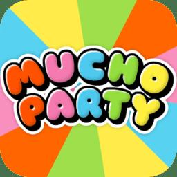 狂欢派对全解锁版(Mucho Party)