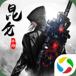 九鼎昆仑游戏官网版